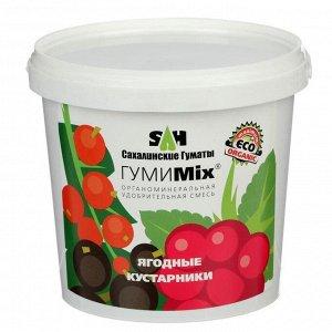 Удобрение гуминовое ГумиMix гранулы для ягодных кустарников, 0,9 кг