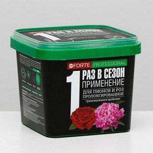 Удобрение Бона Форте для пионов и роз с кремнием, 1 л