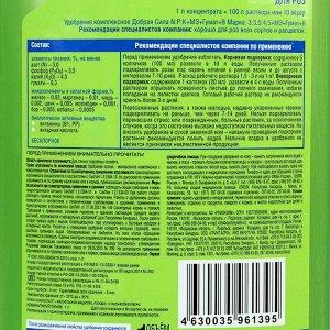 Жидкое органо-минеральное удобрение Добрая сила для роз, 1 л