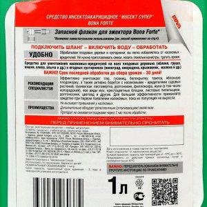 Средство защиты концентрат БФ от тли, гусениц и др. насекомых, доп. флакон, 1 л