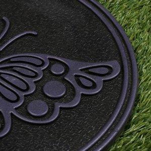 Мобильная садовая плитка-коврик, d = 30 см, резина, «Бабочка»