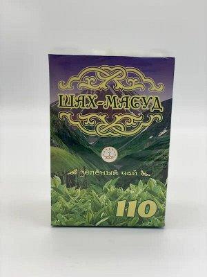 Зеленый чай 110 Шах-Масуд 100 гр.