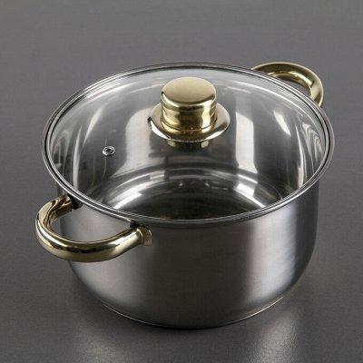 Посуда — Посуда из нержавейки-2. — Посуда