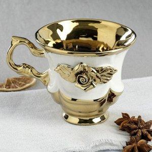 """Кружка кофейная """"Королевская"""", цвет белый, покрытие булат, 0.2 л"""