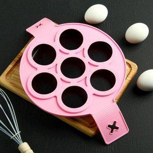 Форма для оладий и яичницы «Ози. Круг», 40?23 см, цвет МИКС