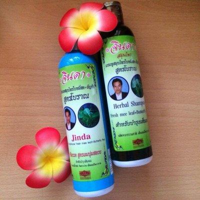 Тайланд Экспресс ДОСТАВКА НОВИНКИ БАДЫ — Уход за волосами
