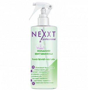 Увлажняющая сыворотка для роста волос «Жидкие витамины» NEXXT 200 мл