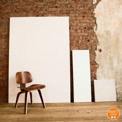 Art Идея. Вся палитра красок и товаров для творчества — Холсты — Холсты и бумага