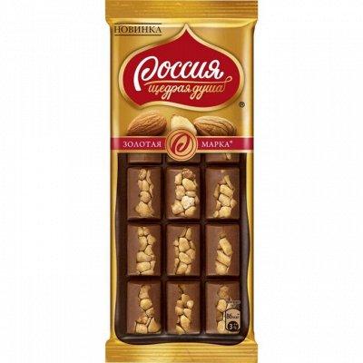 """Сладости 🍫для вашей радости☕️ — Шоколадные истории """"Золотая марка"""" — Шоколад"""