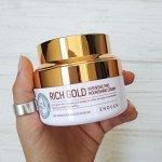 Питательный крем с золотом и маточным молочком Enough Rich Gold Intensive Pro Nourishing Cream