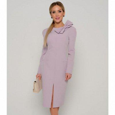 Одежда от DuSans — Стильно, модно, молодёжно!  — Коллекция 16 — Костюмы