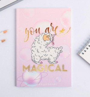 Ежедневник в точку You are magical, А5, 64л