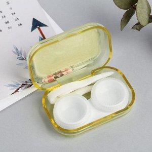 Набор для контактных линз в футляре «Будь собой», 3 предмета, 6,5 х 5,5 см