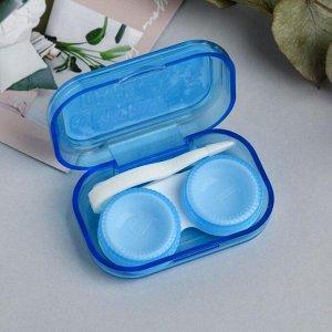 Набор для контактных линз в футляре «О май гад», 3 предмета, 6,5 х 5,5 см