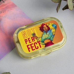 Набор для контактных линз в футляре Not perfect, 3 предмета, 6,5 х 5,5 см