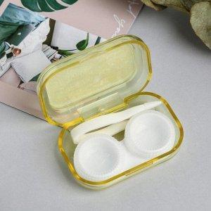 Набор для контактных линз в футляре «Слежу за тобой», 3 предмета, 6,5 х 5,5 см