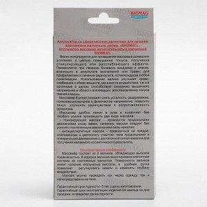 Валик-массажер игольчатый магнитный ВИМ-01