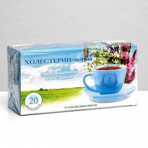 Чайный напиток Холестерин - норма, 20 фильтр пакетов