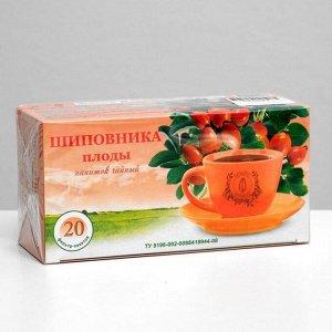Чайный напиток Шиповник плоды, 20 фильтр пакетов