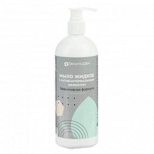 Жидкое мыло «ЭкспоДек», с антибактериальным эффектом, 500 мл