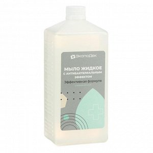 Жидкое мыло «ЭкспоДек», с антибактериальным эффектом, 1 л