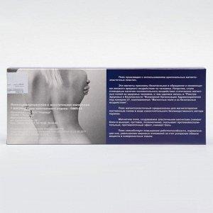 Пояс противорадикулитный магнитоэластичный «Пояс активной жизни» M ПМП-02
