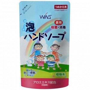 Жидкое мыло, Nihon Wins, с восстанавливающим эффектом и экстрактом алоэ,200 мл