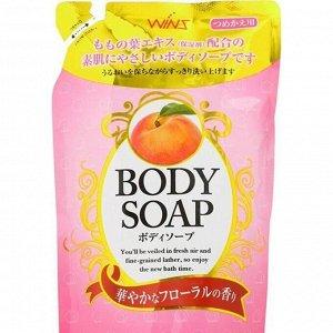 Крем-мыло для тела Wins Body Soup Peach с экстрактом листьев персика и богатым ароматом, 400 мл