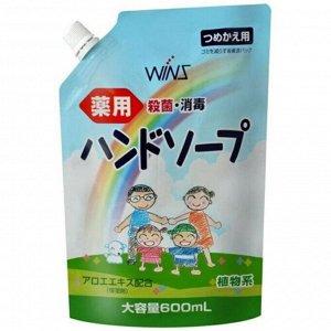 Жидкое мыло для рук, WINS, с восстанавливающим эффектом и экстрактом алоэ,  600 мл
