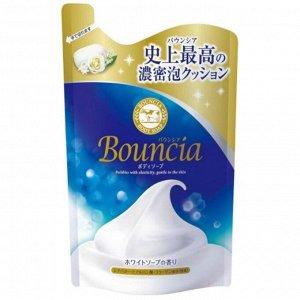 Сливочное жидкое мыло для рук и тела, Bouncia, со свежим ароматом, (мягкая упаковка) 40