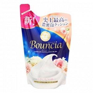 Сливочное жидкое мыло для рук и тела, Bouncia, с ароматом роскошного букета, мягкая упаковка