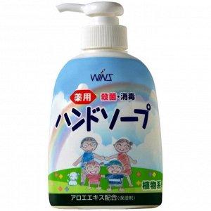 Жидкое мыло для рук с экстрактом Алоэ с антибактериальным эффектом 250 мл / 24