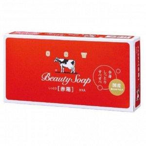 Молочное увлажняющее туалетное мыло, Beauty Soap, с пудровым ароматом роз