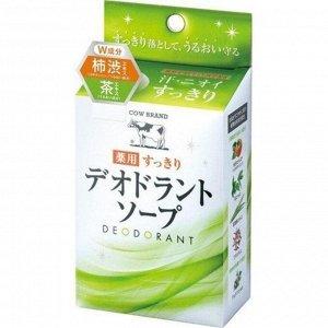 Лечебное дезодорирующее мыло, DE2, 125 г/ 48