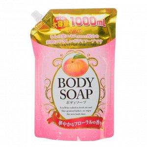Крем-мыло для тела Wins Body Soup Peach с экстрактом листьев персика и богатым ароматом, 1 л