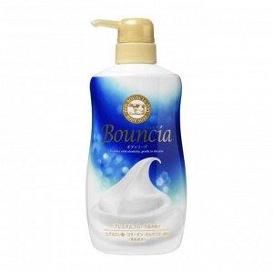 Сливочное жидкое мыло для рук и тела, Bouncia, со свежим ароматом (дозатор) 500 мл / 1