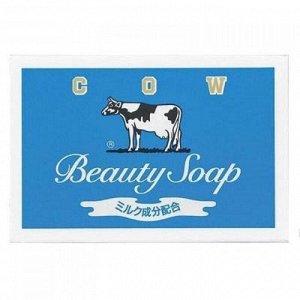 Молочное освежающее туалетное мыло, Beauty Soap, с ароматом жасмина