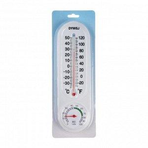 Термометр. уличный. спиртовой. гигрометр. белый
