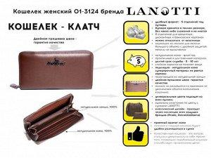 Кошелек женский Lanotti натуральная кожа 01_3124Black