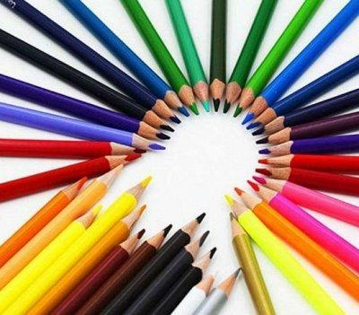 Art Идея. Вся палитра красок и товаров для творчества. — Цветные карандаши — Домашняя канцелярия