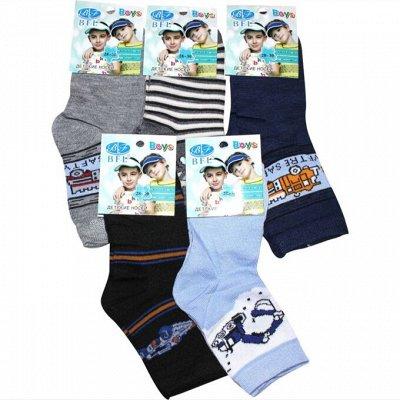Любимые носки для всей семьи, детские колготки — Детские НОСКИ И КОЛГОТКИ — Носки и гольфы