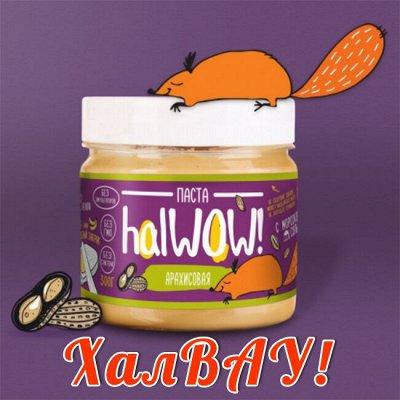 Белорусочка! Бакалейная группа продуктов! Все точки — Арахисовая и Шоколадная пасты! ✔