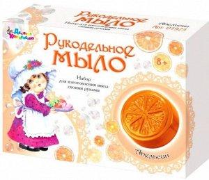 """Набор для изготовления мыла. Рукодельное мыло """"Апельсин"""""""