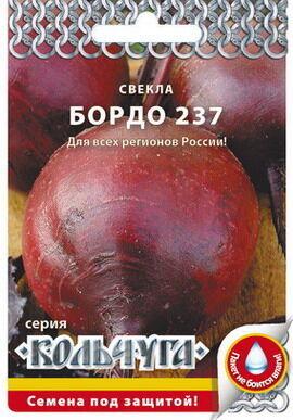 """Свекла Бордо 237 """"Кольчуга NEW"""" (3г)"""