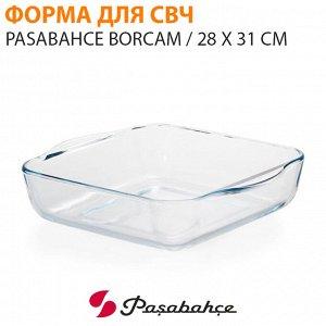 Форма для СВЧ Pasabahce Borcam / 28 х 31 см