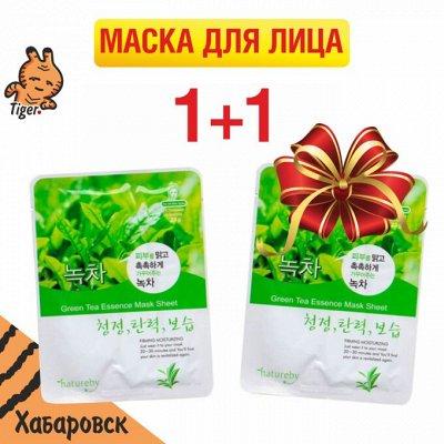 MANEKI — пеленки для животных — Товары из Южной Кореи: Акция 1+1