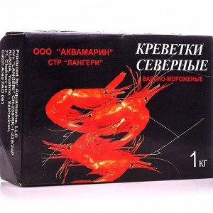 Креветка. Северная варено-мороженная 70/90 (средне-крупная) 1кг