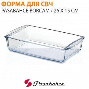 Форма для СВЧ Pasabahce Borcam / 26 x 15 см