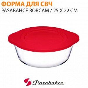 Форма для СВЧ Pasabahce Borcam / 25 x 22 см