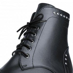 Ботинки женские. Модель 3237 б черный метал (демисезон)